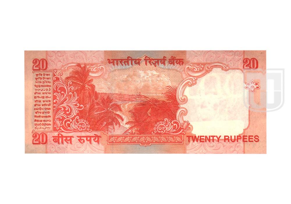 Rupees   20-21   R