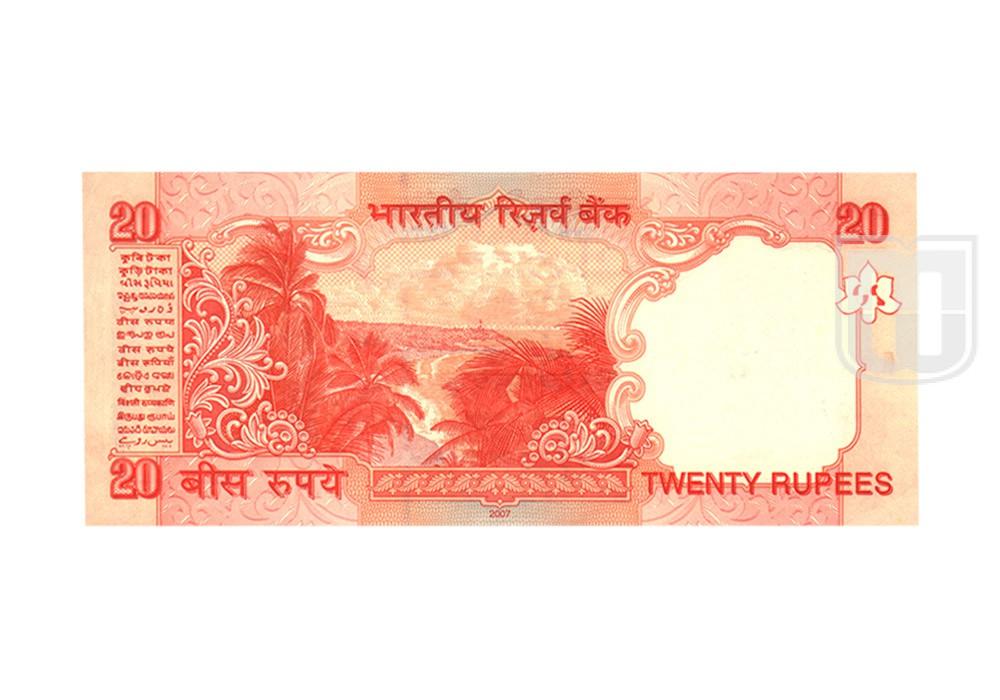 Rupees   20-23   R