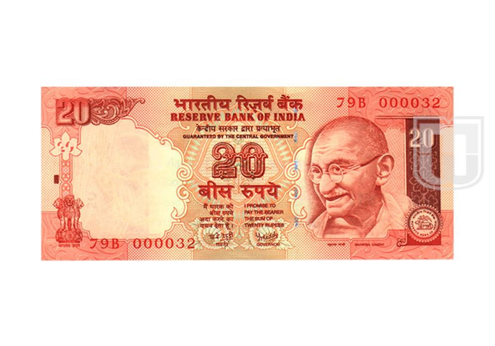 Rupees | 20-23 | O
