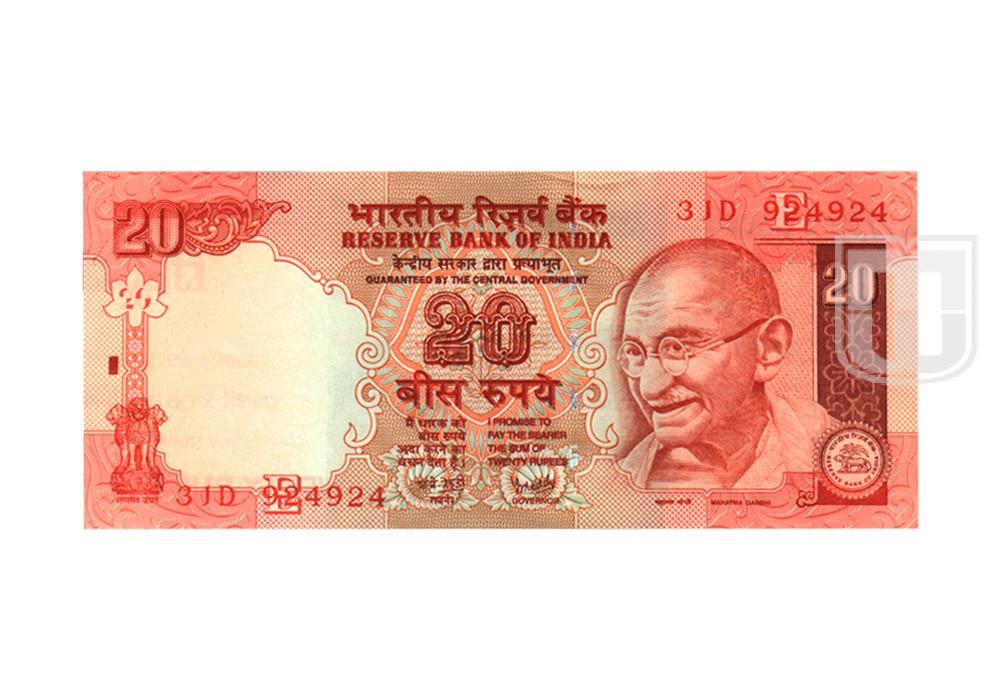 Rupees | 20-24 | O
