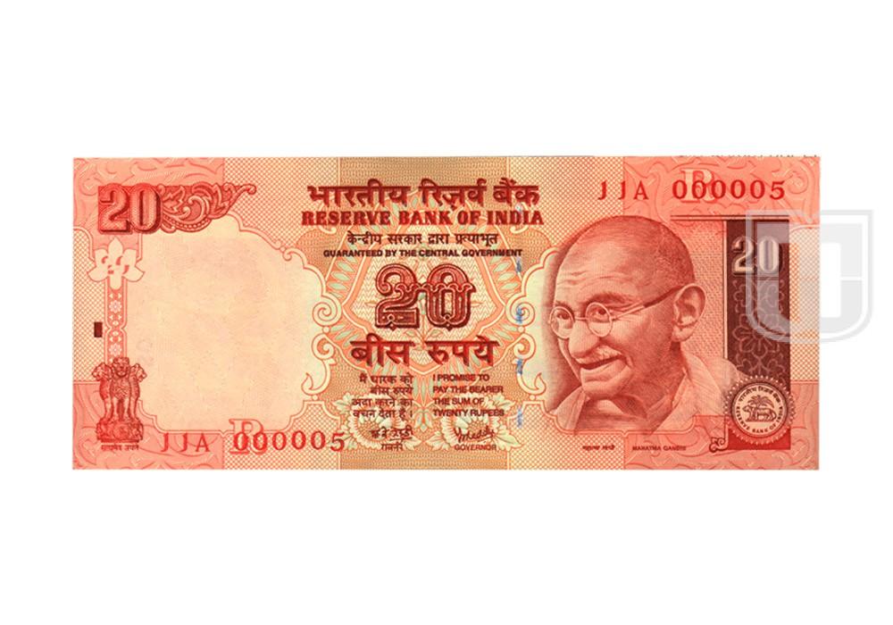 Rupees | 20-25 | O