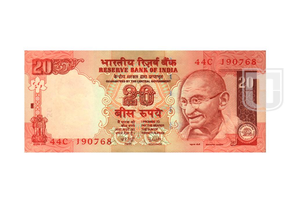 Rupees | 20-26 | O