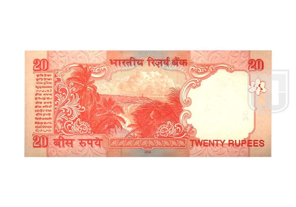 Rupees   20-27   R