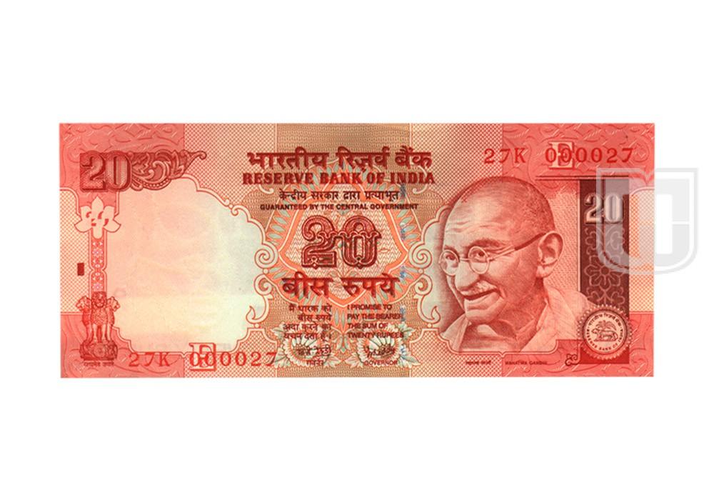 Rupees | 20-27 | O