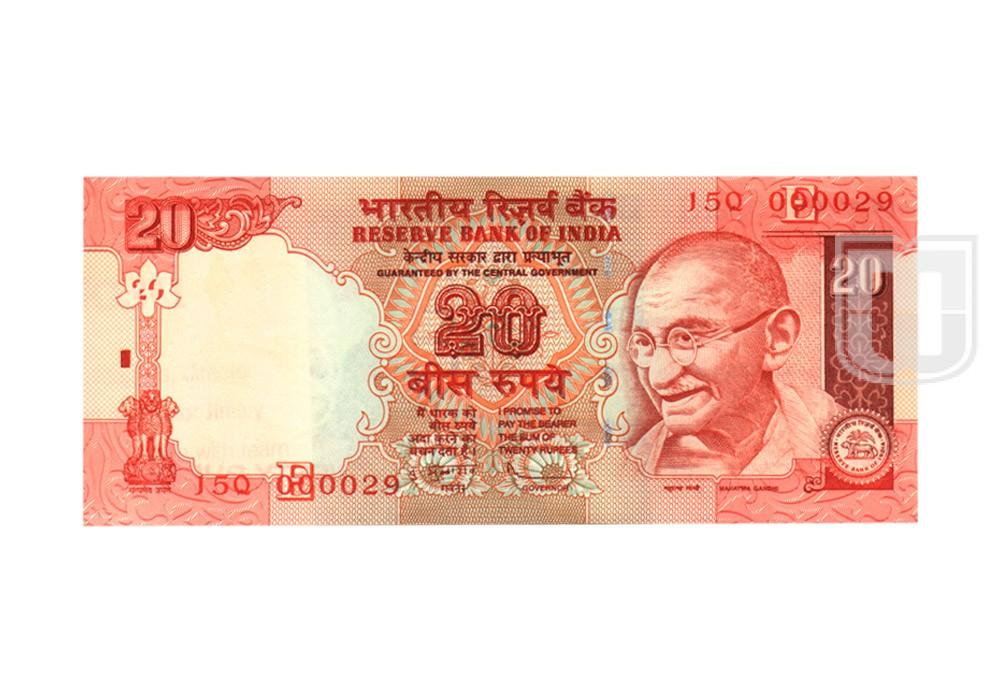 Rupees | 20-29 | O