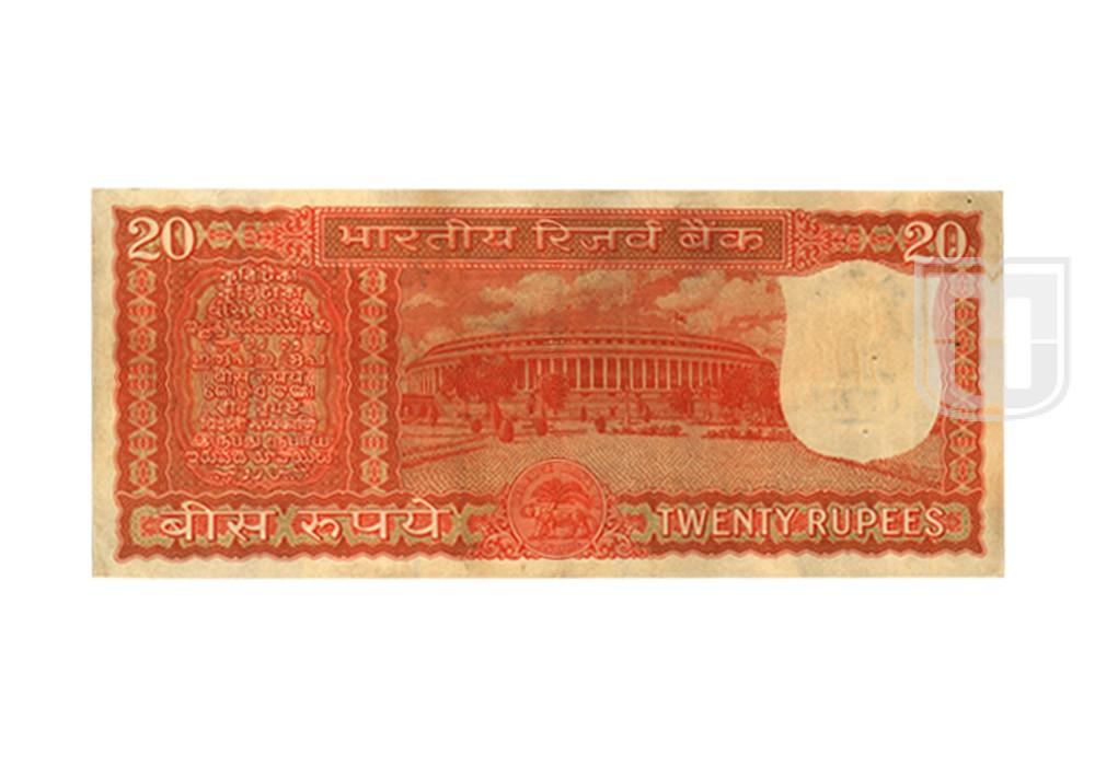 Rupees   20-3   R