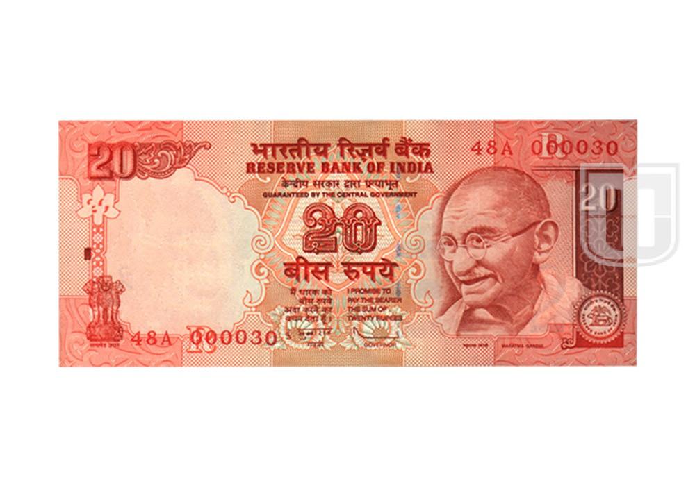 Rupees | 20-30 | O