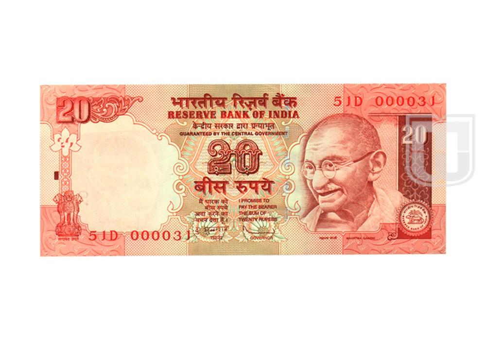 Rupees | 20-31 | O