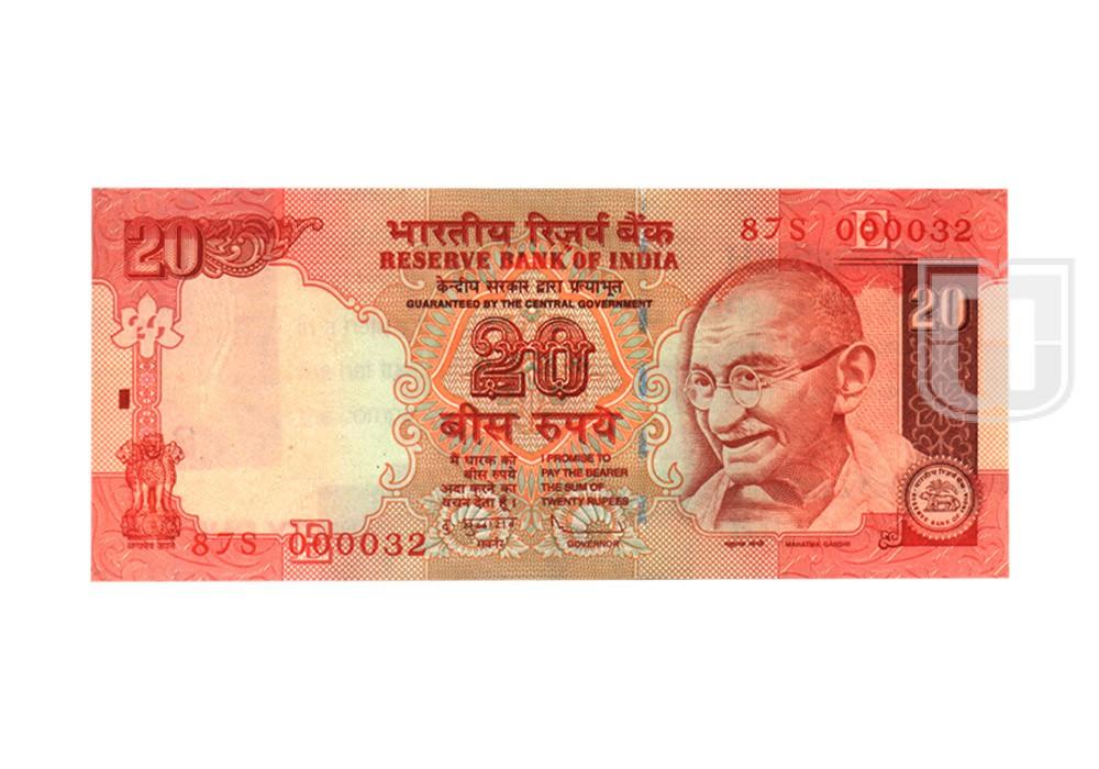 Rupees | 20-32 | O