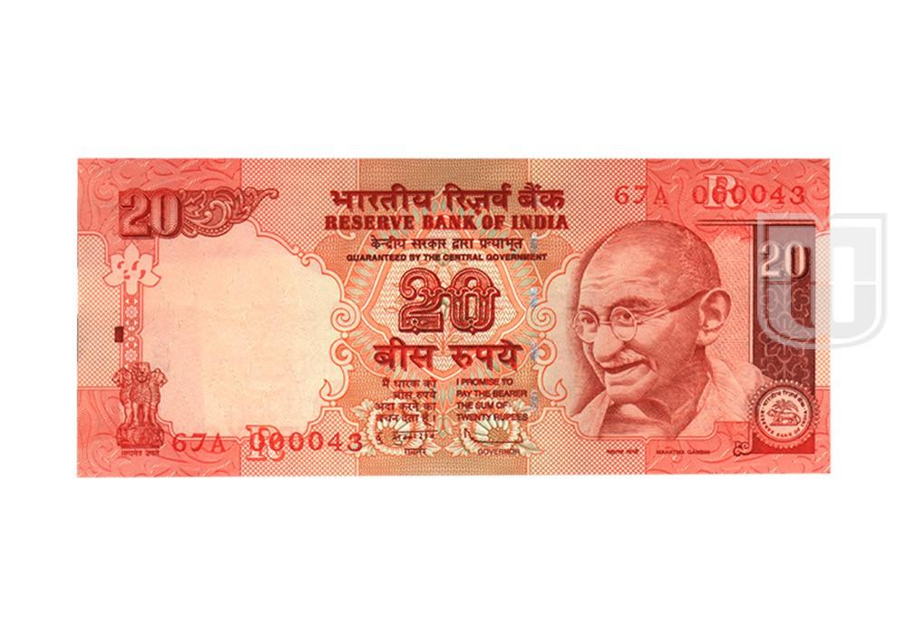 Rupees | 20-33 | O