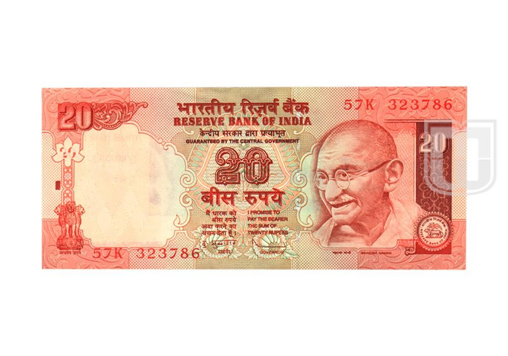 Rupees | 20-34 | O