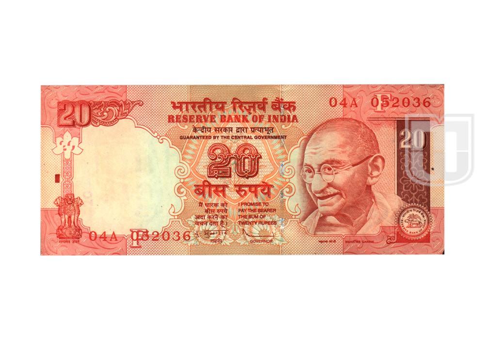 Rupees | 20-36 | O