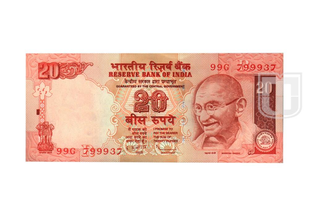 Rupees | 20-37 | O