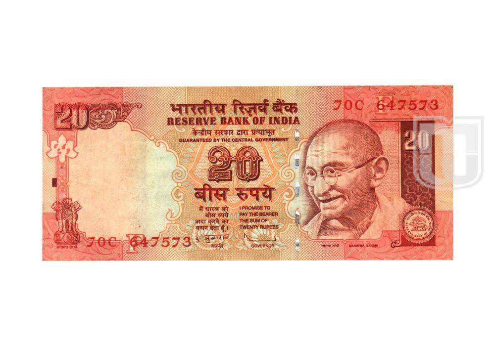 Rupees | 20-38 | O