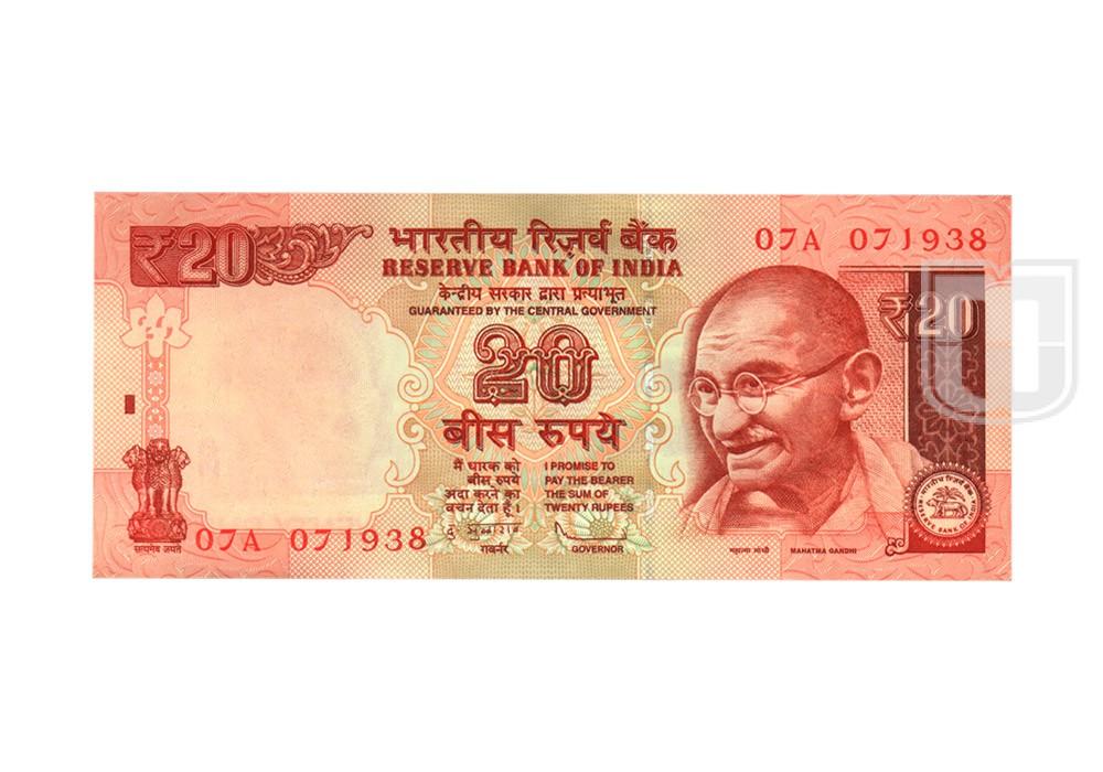 Rupees | 20-39 | O