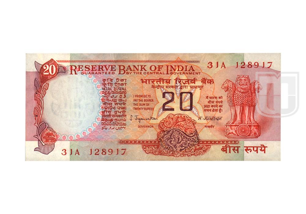 Rupees | 20-4 | O