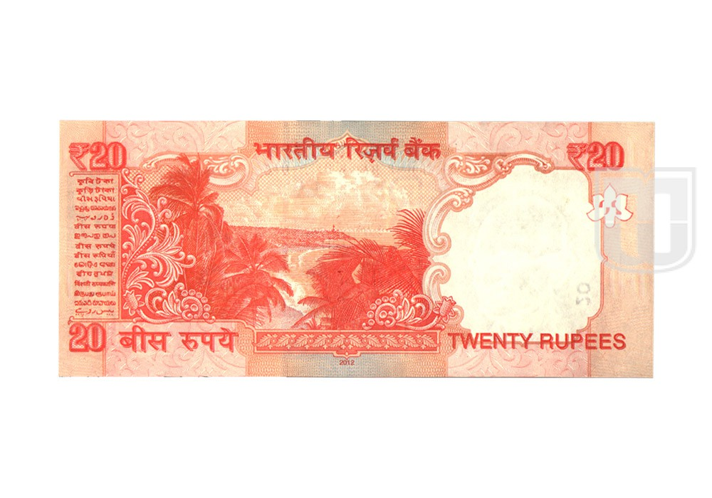 Rupees | 20-41 | R