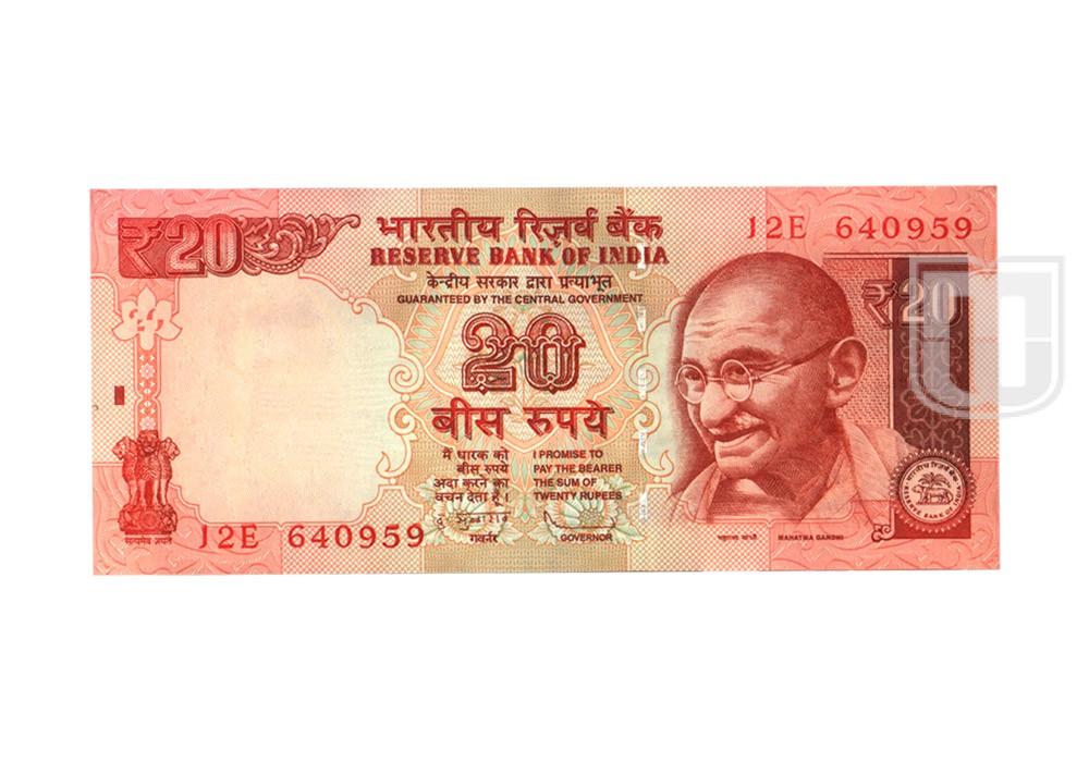 Rupees | 20-42 | O