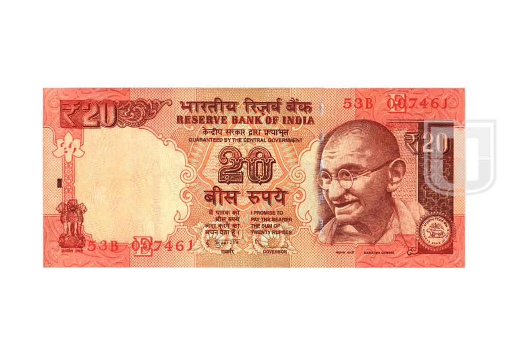 Rupees | 20-43 | O