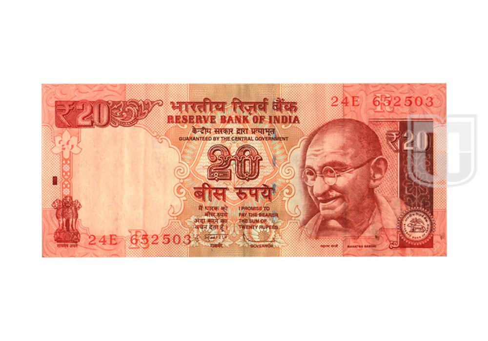 Rupees | 20-44 | O