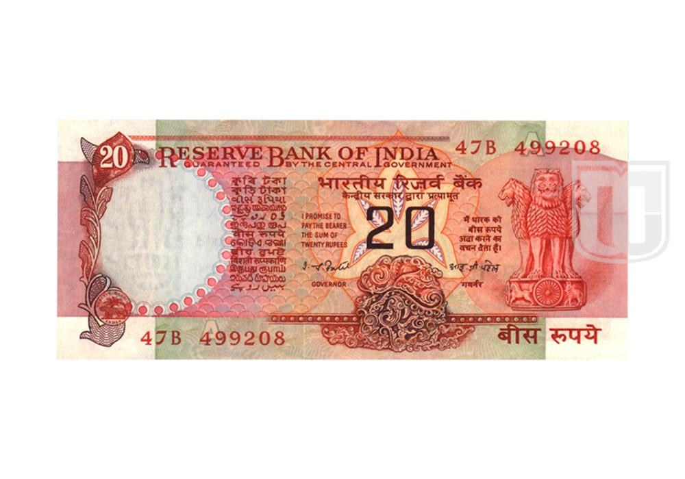 Rupees | 20-8 | O