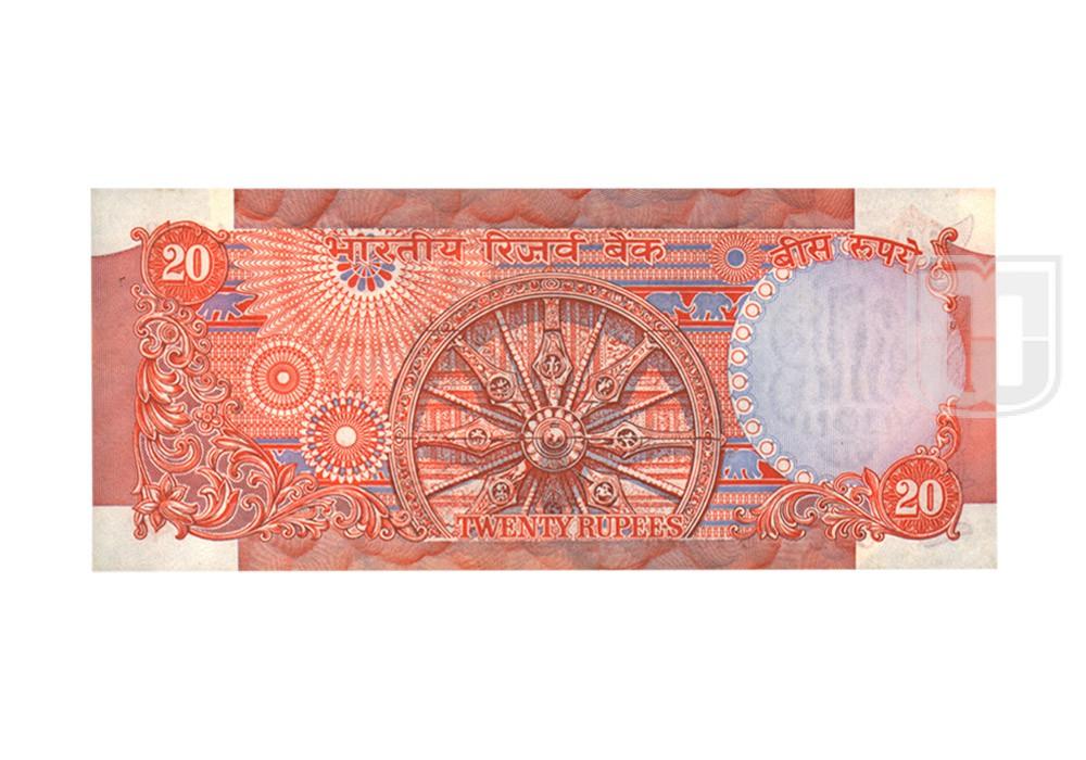 Rupees | 20-9 | R