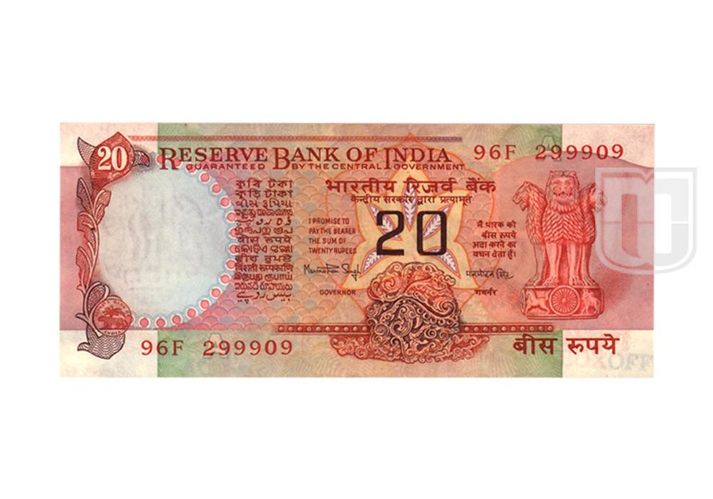 Rupees | 20-9 | O