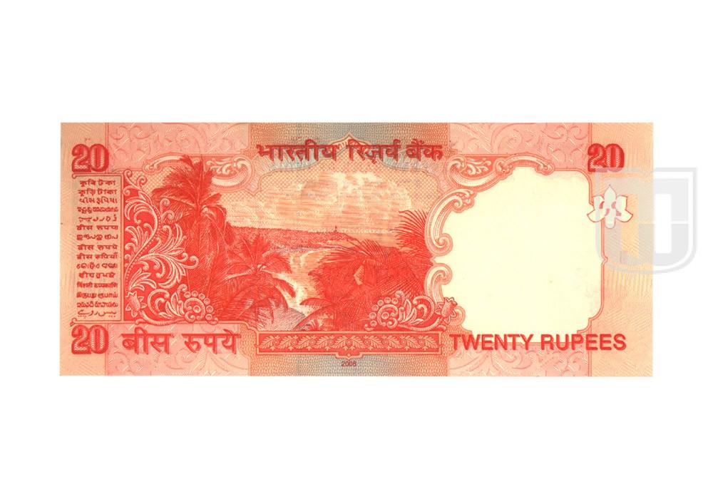 Rupees | E-S1 | R