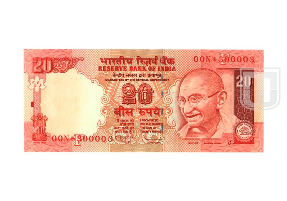 Rupees | E-S10 | O