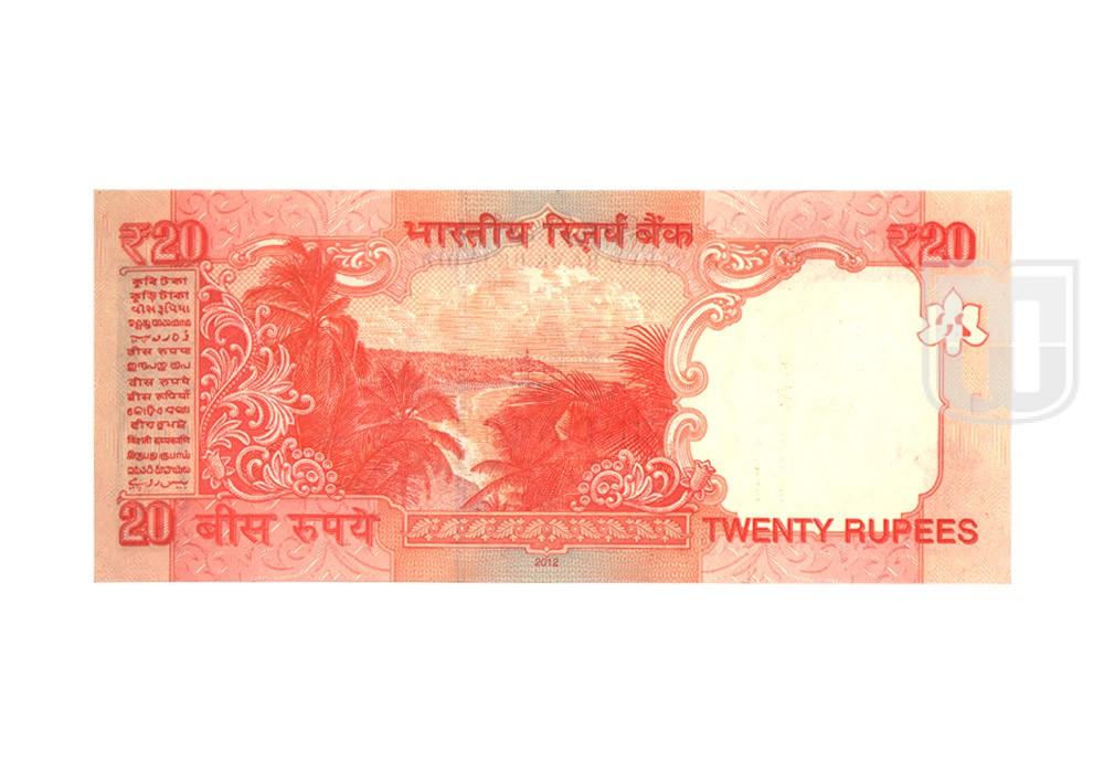 Rupees | E-S12 | R