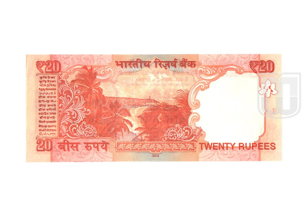Rupees | E-S14 | R