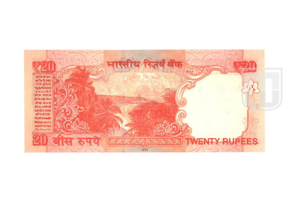 Rupees | E-S16 | R