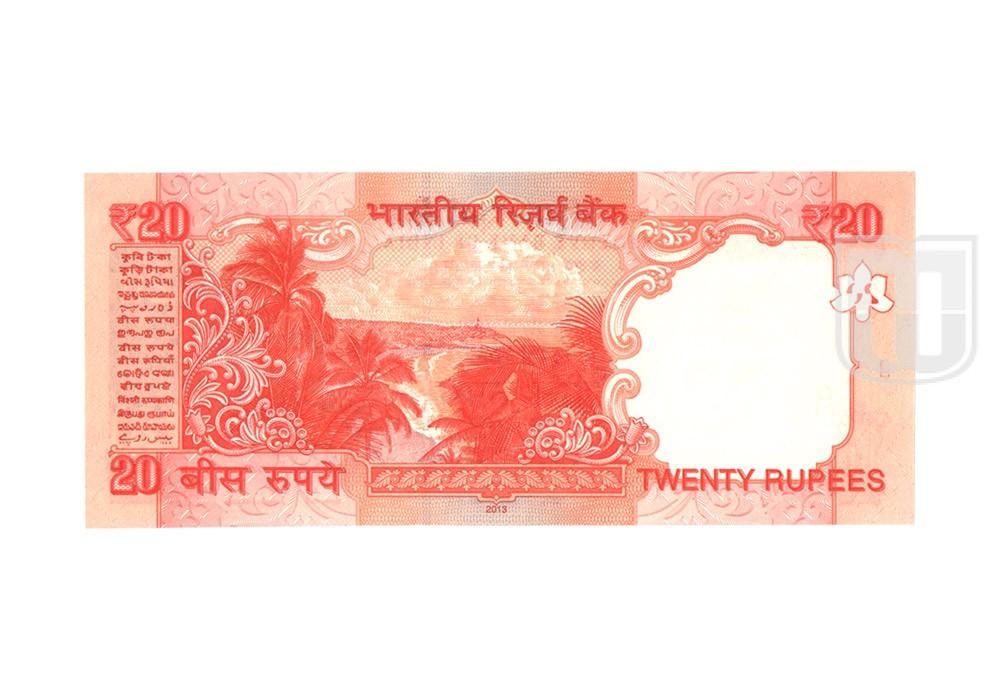 Rupees | E-S17 | R