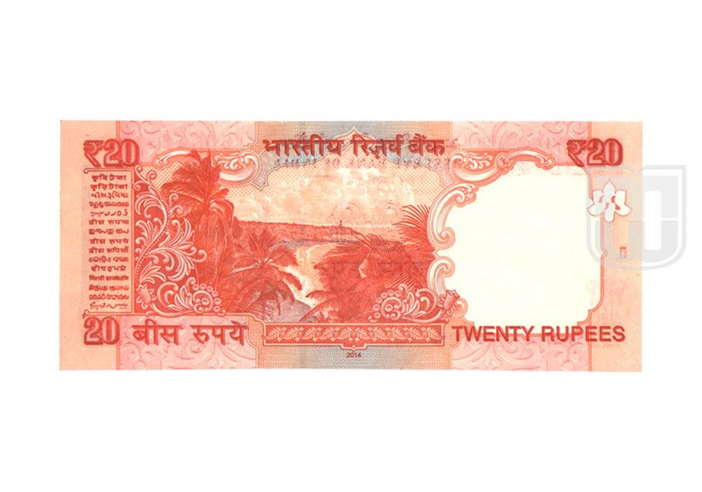 Rupees | E-S19b | R