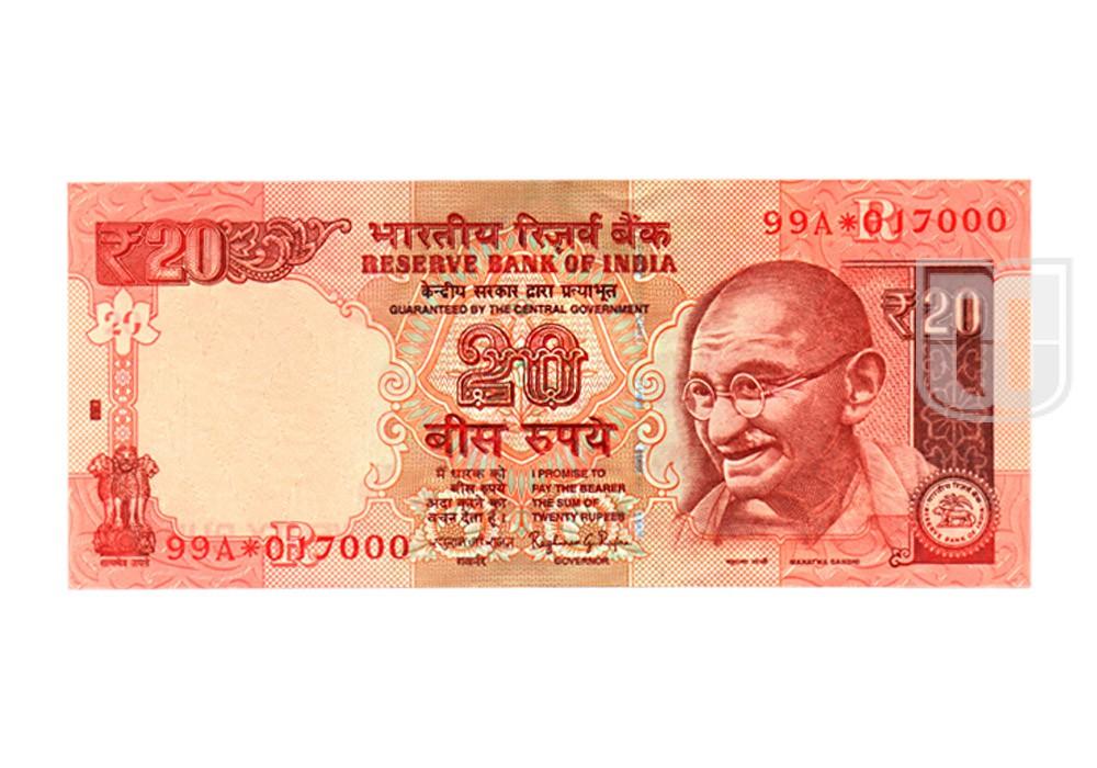 Rupees | E-S20 | O