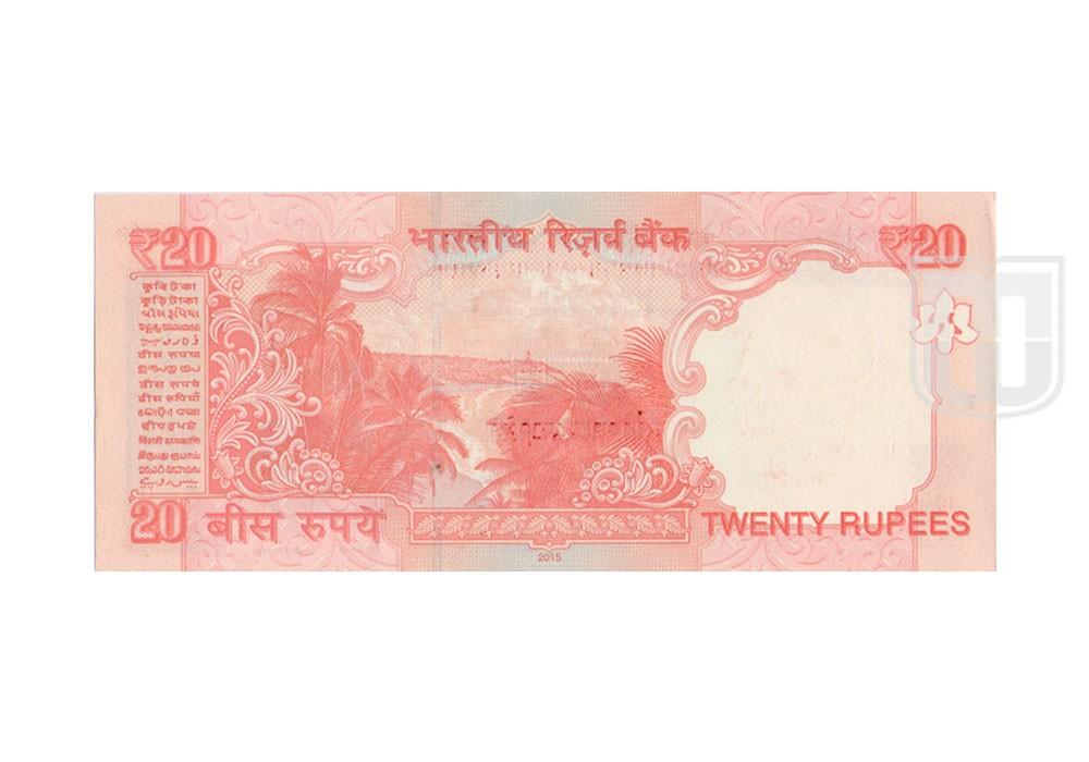 Rupees | E-S-22 | R