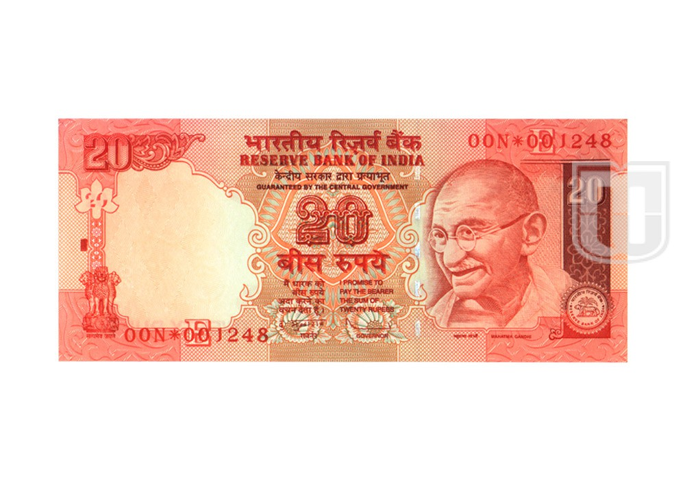 Rupees | E-S3 | O