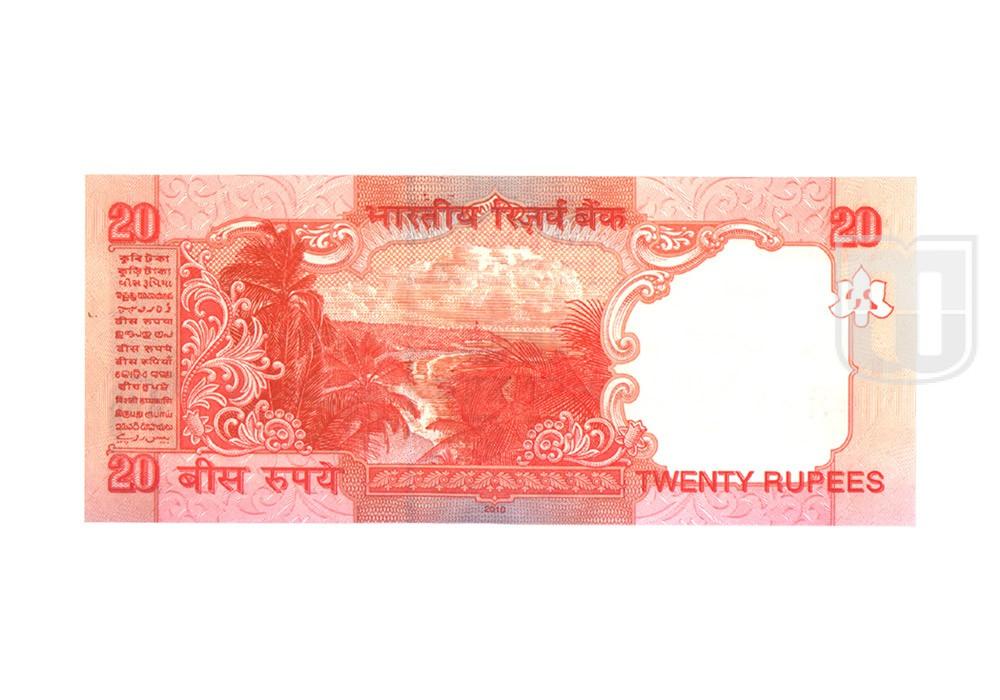 Rupees   E-S6   R