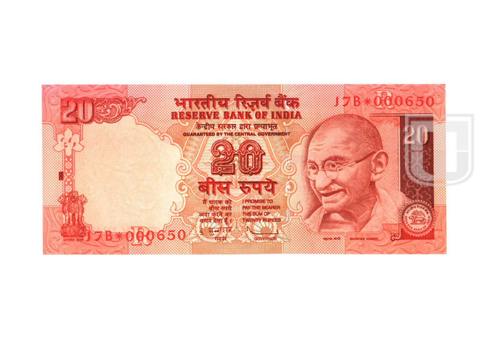 Rupees | E-S7 | O