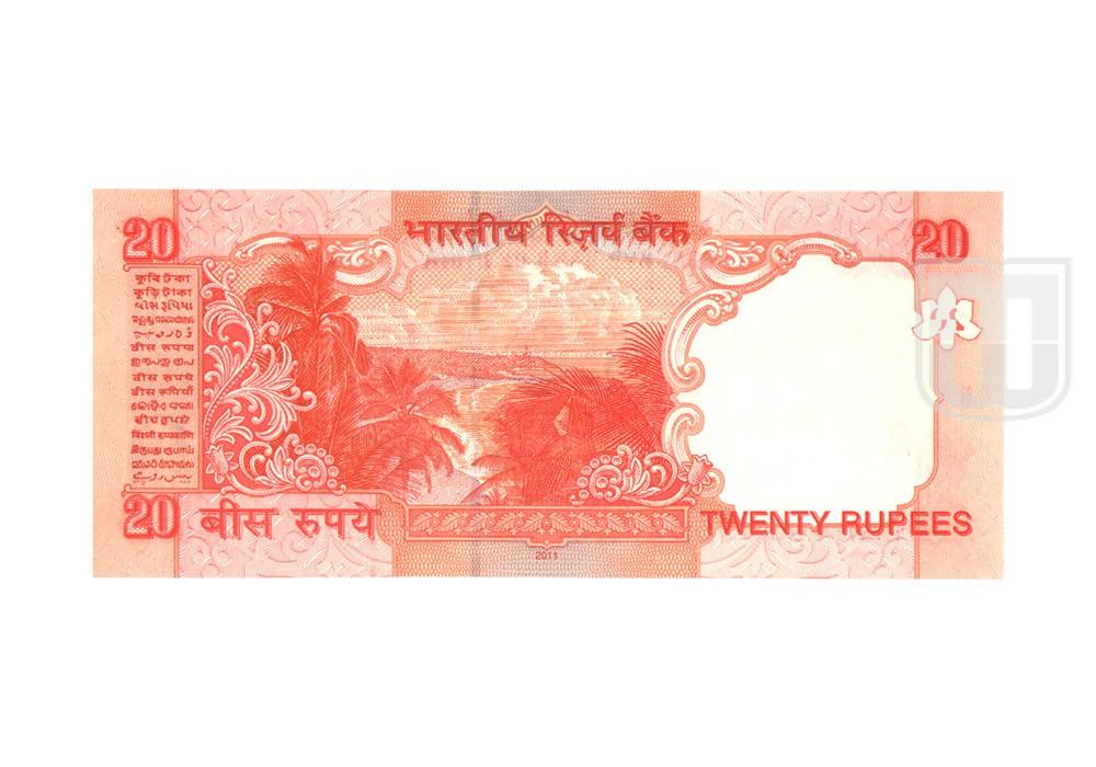 Rupees | E-S8a | R