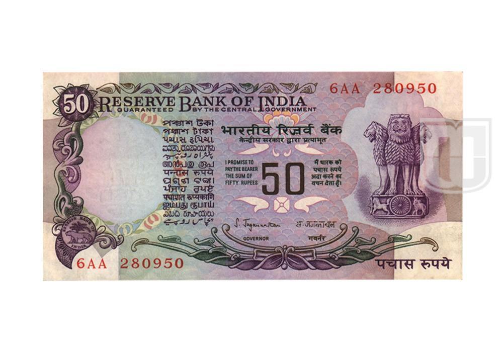 Rupees | 50-1 | O