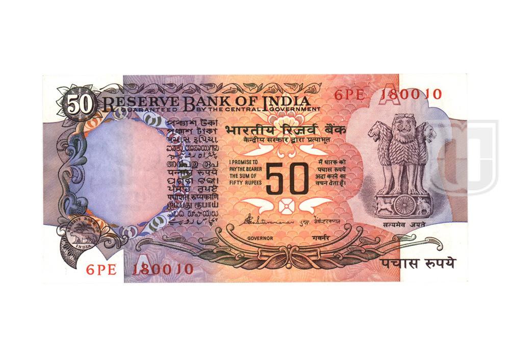Rupees | 50-10 | O