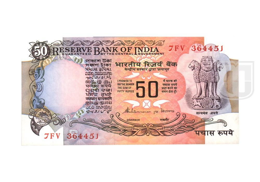 Rupees | 50-11 | O