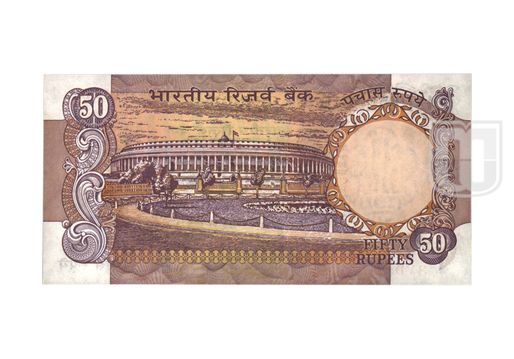 Rupees | 50-12 | R