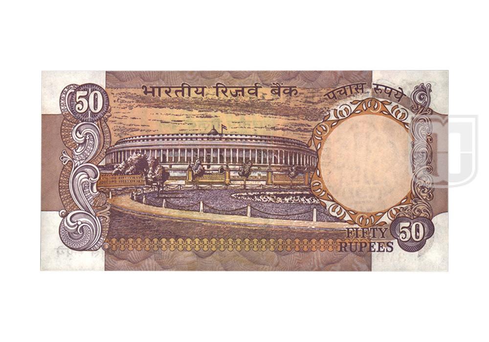 Rupees | 50-12 | R