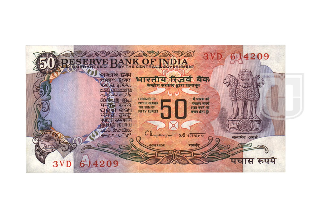 Rupees | 50-12 | O