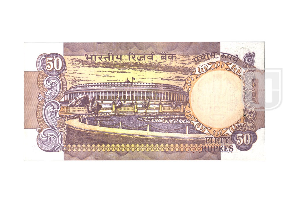 Rupees   50-13   R