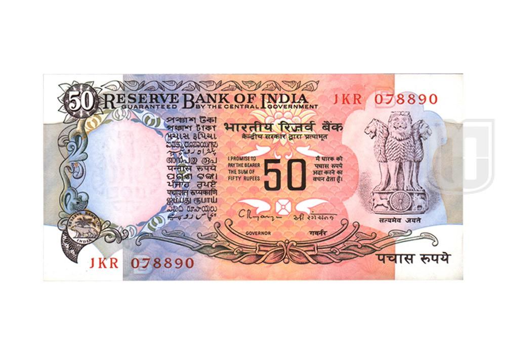 Rupees | 50-13 | O