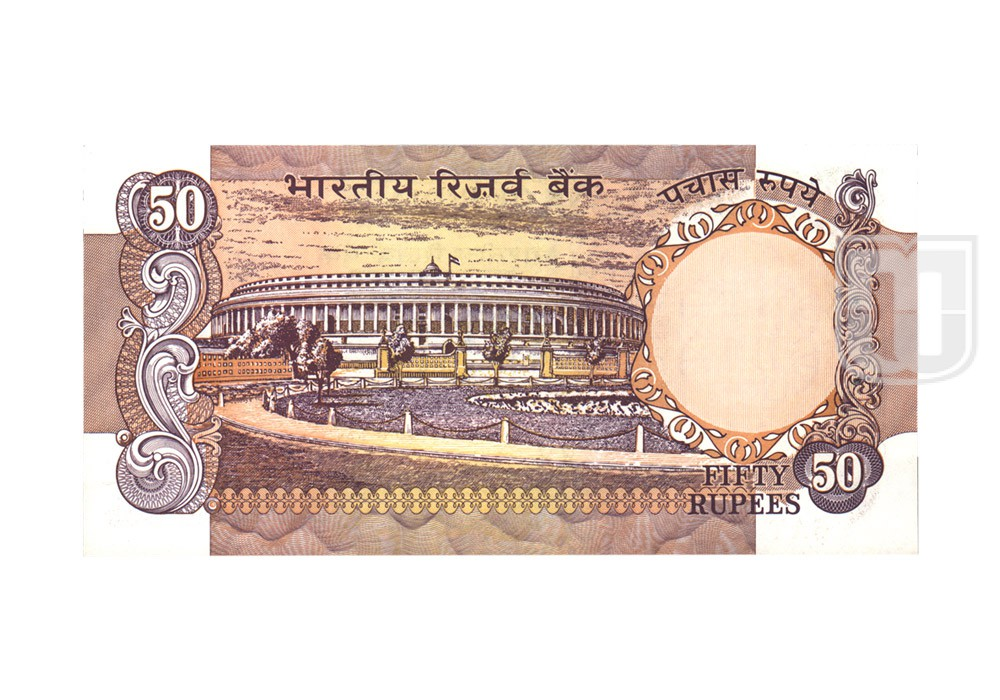 Rupees | 50-14 | R