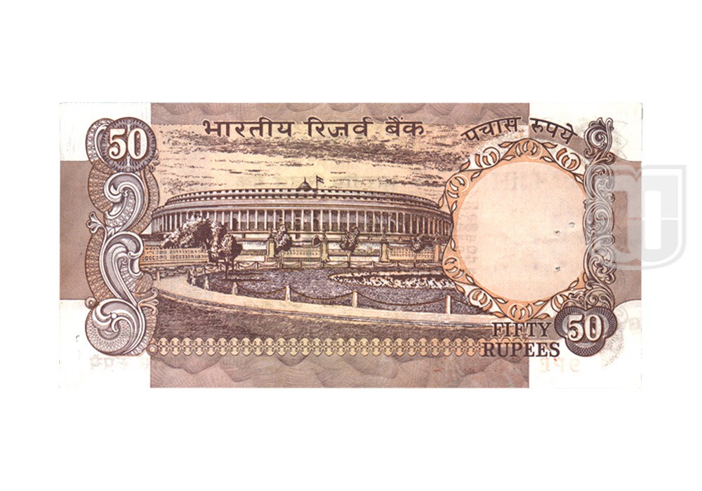 Rupees | 50-15 | R